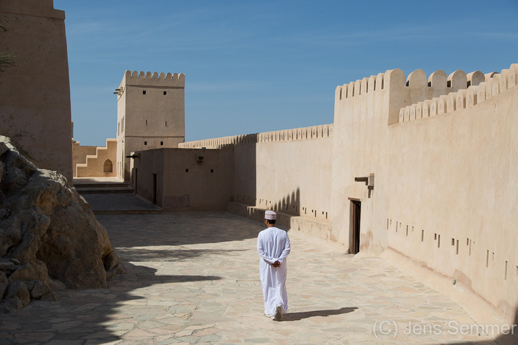 Fort Nakhal