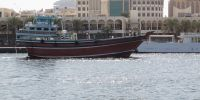 am Dubai Creek